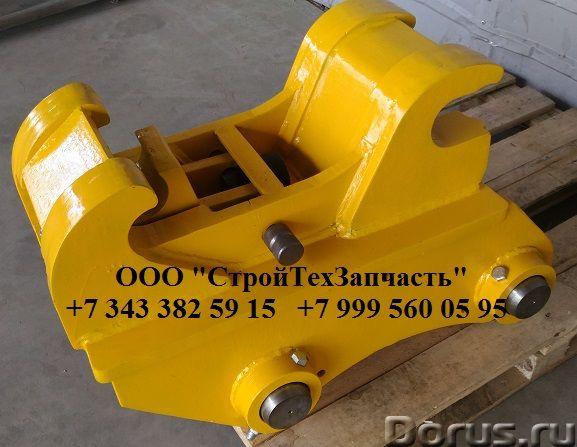 Механический быстросъем на экскаватор - Запчасти и аксессуары - Механический быстросъем на любой экс..., фото 1