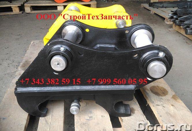 Механический быстросъем на экскаватор - Запчасти и аксессуары - Механический быстросъем на любой экс..., фото 5